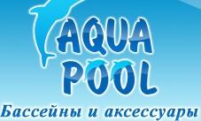 АкваПул