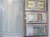 Фото  2 Набор банкнот НБУ 2996 - 2026 - 20 лет денежной реформы Украины купюры 2879297