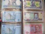 Фото  4 Набор банкнот НБУ 4996 - 2046 - 20 лет денежной реформы Украины купюры 4879297