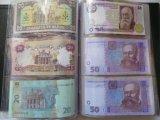 Фото  5 Набор банкнот НБУ 5996 - 2056 - 20 лет денежной реформы Украины купюры 5879297