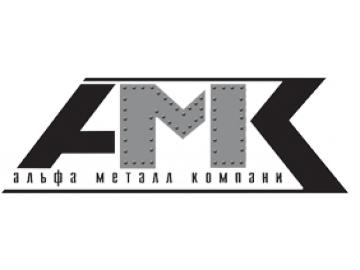 Альфа-Металл-Компани , ООО