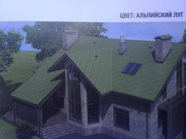 Битумная черепица АКВАИЗОЛ, серия Мозаика , альпийский луг