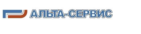 Альта-Сервис, ООО