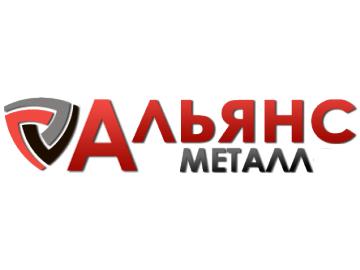 Альянс метал