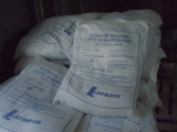 Алебастр (гипс) Мамалыга, мешок 40 кг