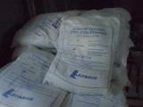 Алебастр (гипс), упаковка 3 кг