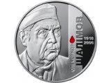 Фото  1 Александр Шалимов монета 2 грн 2018 врач хирург 1973045