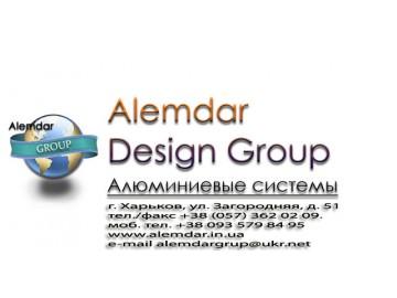 Alemdar Design Group