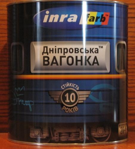 """Алкидная эмаль ПФ-133 """"Днепровская вагонка"""" (ТМ Inrafarb)"""