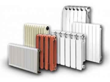 Современные технологии отопления