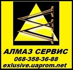 Алмазная резка бетона без пыли!сверление бетона!Демонтаж! rezkabetona. promobud. ua