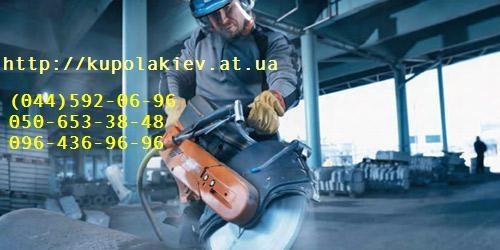 Алмазная резка бетона по Киеву. Демонтажные работы фундаментов, санузлов, перегородок. http://kupolakiev. at. ua/