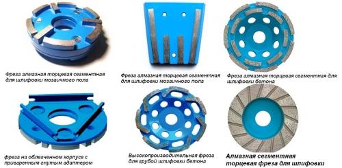 Алмазные фрезы для мозаично-шлифовальны х машин подробнее на сайте http://tehnodon. com/