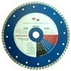 Алмазный круг для болгарки ж/бетон камень 125
