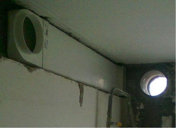 Алмезное бурение отверстий различного диаметра без пыли.