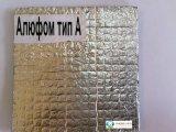 Фото  1 Теплоізоляційний матеріал Алюфом тип А, 3мм ( рулон 50х1м), з хімічно зшитого поліетилену та алюм.фольги. 2250694