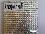 Фото  1 Теплоізоляційний фольгований з 2-ох сторін утеплювач Алюфом тип Б, товщиною 3мм з хімічно сшитого поліетилену. 2250713
