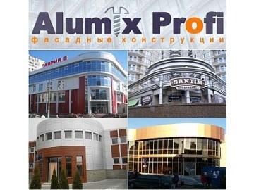 Алюмикс Профи, ООО