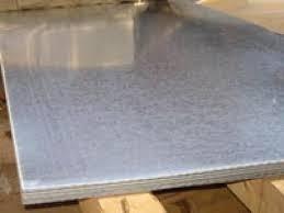 Алюминиевая плита 45х1200х3000 Д16Б