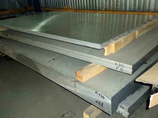 Алюминиевая плита 60мм (1,2х3,0м) Д16 Б, порезка по ширине, доставка по Украине.