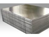 Фото  1 Алюминиевая плита Д16 55 мм 1500х3000 (дюралюминий) 2073129