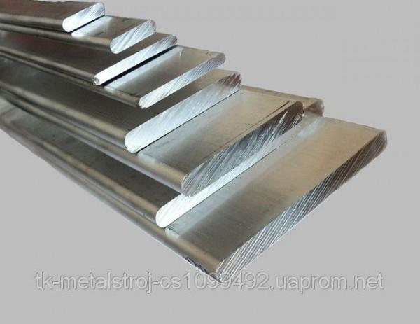 Алюминиевая полоса 75х 3