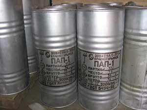Алюминиевая пудра (пигментная) ПАП-1 и ПАП-2 ГОСТ
