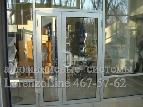 Алюминиевые двери, входные группы, профиль KURTOGLU