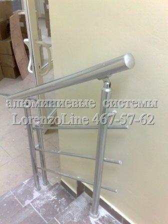 Алюминиевые перильные ограждения от завода KURTOGLU.