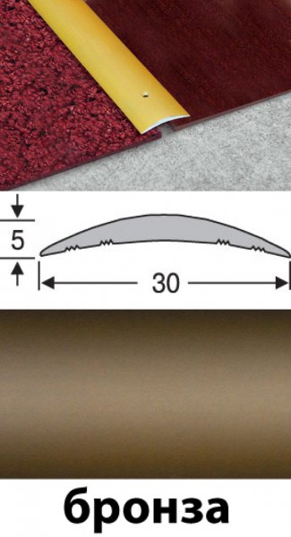 Фото  1 Алюминиевые пороги анодированные 30мм бронза 2,7м 2134657