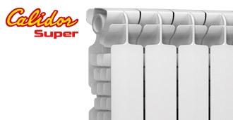 Алюминиевые радиаторы Fondital Calidor Super 500