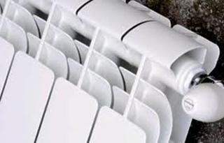 Алюминиевые радиаторы Global ISEO 500