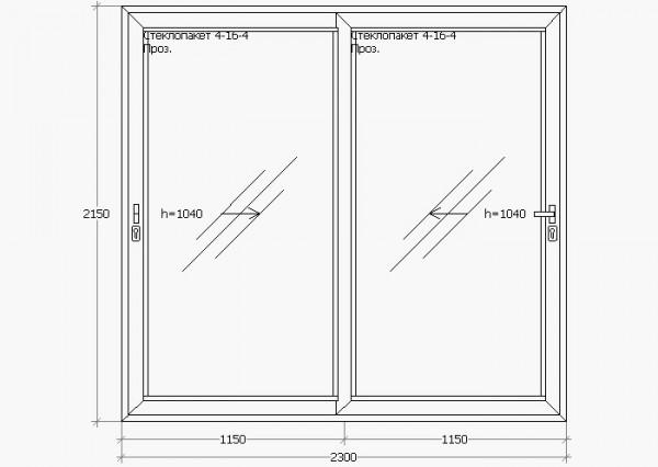 Алюминиевые раздвижные двери 2300*2150