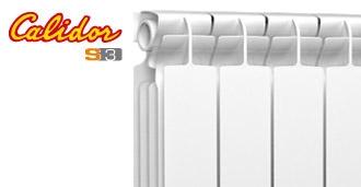Алюминиевыев радиаторы Fondital Calidor S3 500