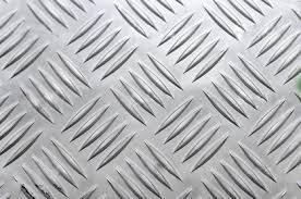 Алюминиевый лист 2х1250х2500 АД0 рифлёный