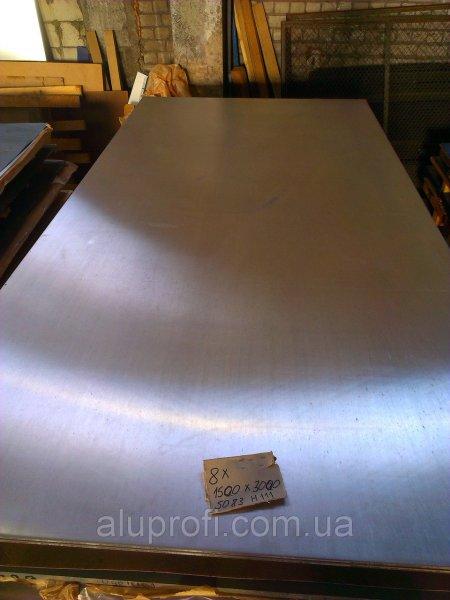Фото  1 Алюминиевый лист 3,0мм (1,5х3,0м) 5083 Н111 1662774