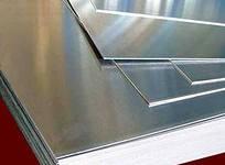 Алюминиевый лист Д16Т , АМГ5М , В95 , АМГ2Н , АМЦН2 , Плиты дюралевые Д16 8 мм, 10 мм , 20 мм, 30 мм ,40 мм