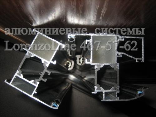 Алюминиевый профиль для производства окон, дверей, фасадов, комплексного закрытия проемов. Поставка во все регионы.