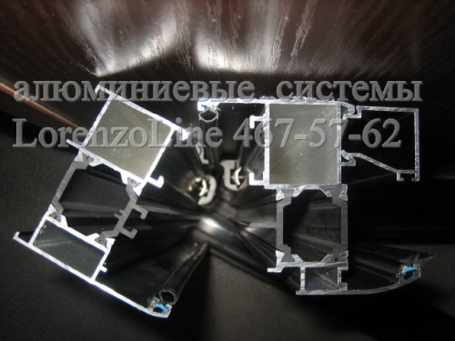 Алюминиевый профиль от завода Kurtoglu для создания светопрозрачных конструкций.