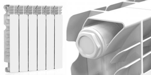 Алюминиевый радиатор Nova Florida SERIR ExtraTherm S5