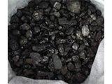 Фото 1 вугілля з доставкою! Дешево! 337238