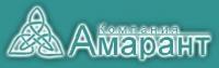 Амарант Компания