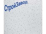 Плита потолочная Armstrong 600*600*12 мм, Киев