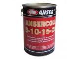 Ansercoll 5-10-15-20 Анцеркол 5-10-15-20 каучуковый паркеный клей