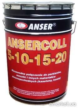 Ansercoll паркетный клей каучуковый 23 кг.