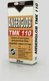 ANSERGLOB ТМК 110, смесь декоративная белая (Короед 2.5мм-3.5мм).