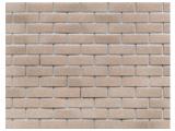 Фото 3 Фасадная плитка Hauberk - роскошный фасад вашего дома 344219