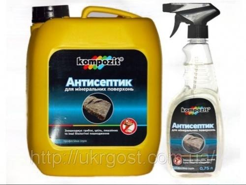 Антисептик для минеральных поверхностей Kompozit®