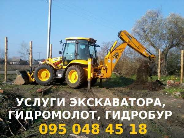 Аренда Экскаватора-погрузчи ка, гидромолота на JCB 4CX, CASE. Ямобур