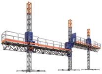 Аренда фасадной платформы Нек MCM ABBA Длина платформы: 51 м.